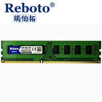 Reboto Brand New Sealed DDR3 8GB 1333 MHZ Desktop PC3 10600 RAM Memory Compatible With All