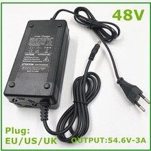 54,6 V 3A зарядное устройство для 13S 48V литий ионная батарея электрический велосипед литиевая батарея зарядное устройство Высокое качество сильное тепловыделение
