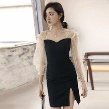 YIGELILA Women Little Black Dress Fashion Elegant V-neck Mesh Lantern Sleeve Empire Slim Mini Bodycon 64594