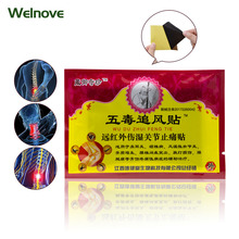 40Pcs/5Bags Chinese Traditional Pain Relief Patch Plaster Ache Medical Patch Herbal Knee/Neck/Back Orthopedic Plaster D1169 40pcs 5bags medical arthritis pain plaster upper back muscle pain relief patch sciatica back pain stickers d1411