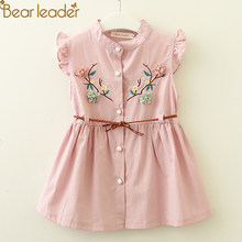5873c998b Popular Baby Dress Branded-Buy Cheap Baby Dress Branded lots from ...