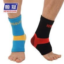 Karate Training taekwondo Sprain Sport Protection Crotch Ankle foot guard Men and Women