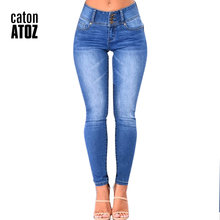 catonATOZ 2143 New Women Pencil Stretch Skinny Jeans Mid High Waist Jeans Pants Women's Blue Slim denim Jeans(China)