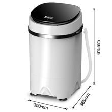3.8kgs мини полуавтоматическая семейная моечная машина переносной промывной аппарат и Сушилка портативный мини-стиральная машина мини стиральная машина