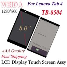 WEIDA LCD Display Replacement Parts 8