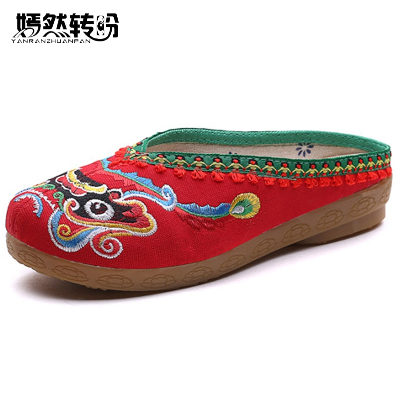 Women Slippers Summer Vintage Nepal Islamic Travel National Lion Embroidered Boho Chinese Linen Sandals Shoes For Woman