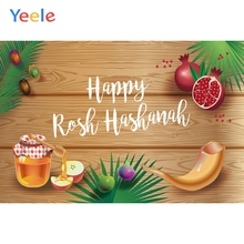 Jewish New Year Rosh Hashanah Photography Backdrop Pomegranate Honey Shofar Wood Board Photographic Background Photo Studio