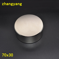 1PCS Magnet Dia 70x30 mm hot round magnet Strong magnets Rare Earth Neodymium Magnet 70x30mm wholesale 70*30 mm