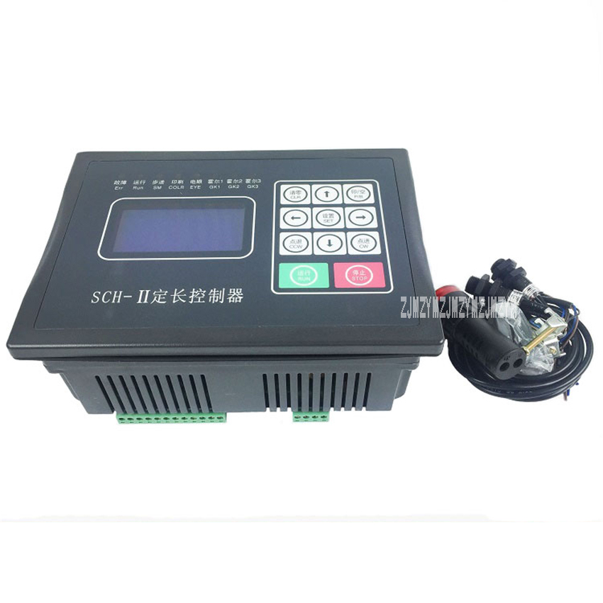SCH-II Microcomputer Fixed Length Controller Programmable Position Length Controller For Bag Making Machine 220V 0010.0-5000.0mm цена