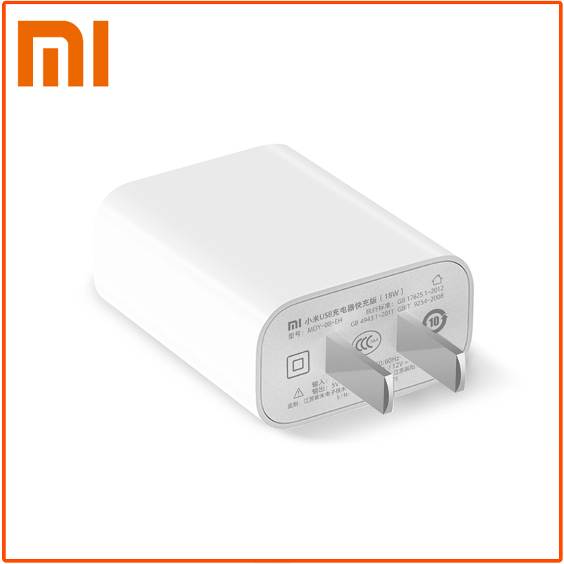 100% Original Xiaomi 18w Quick Charger Universal Usb Charger Smart Mobile Phone Charger For Iphone Samsung Xiaomi Ipad Tablets To Have A Unique National Style