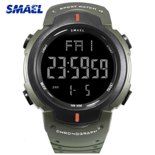 SMAEL Top Brand Military Sport Watch Men 50m Waterproof LED