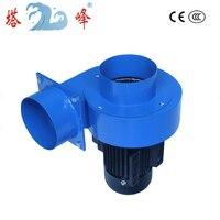 120w small 10cm nozzle pipe hot smoke gas suck extraction small centrifugal fan blower 220v