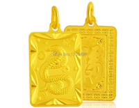 Pure 24K Solid Yellow Gold Pendant / Carved Bless Snake Oblong Pendant / 5.20g