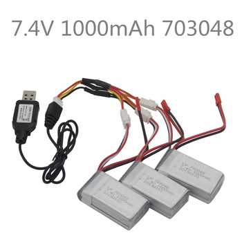 3pcs 7.4V 1000mah 703048 Lipo Battery With Charger For MJXRC X600 Battery Lipo 7.4 V 1000 mah 25c 703048 toy battery image
