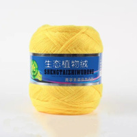 400g Lot Mercerized Baby Cotton Fine Yarn High Quality Diy Hand Knitting Cotton Cashmere Crochet Wool