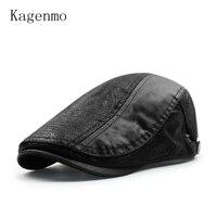 Kagenmo новый бренд Европа мода лето мужской женский Беретки для женщин для отдыха человека берет покупки Sunhat Run Тенты Кепки