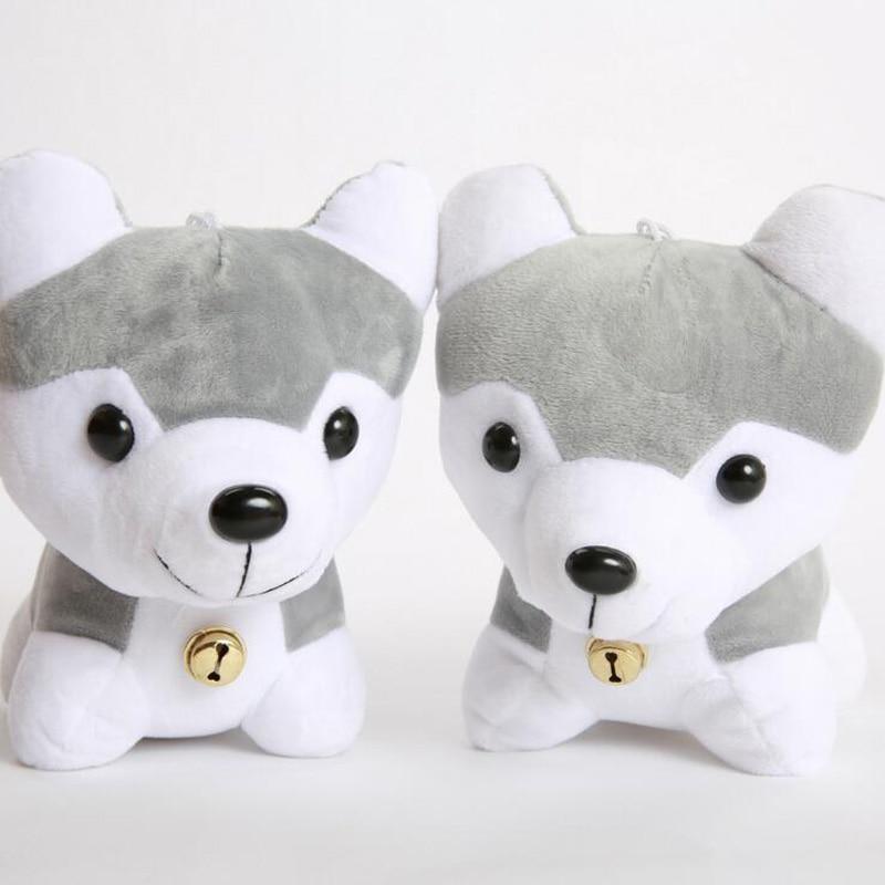 25cm New Huskies Bell Dog Dolls Söt Plysch Leksaker För Barnens Gift Barnleksaker