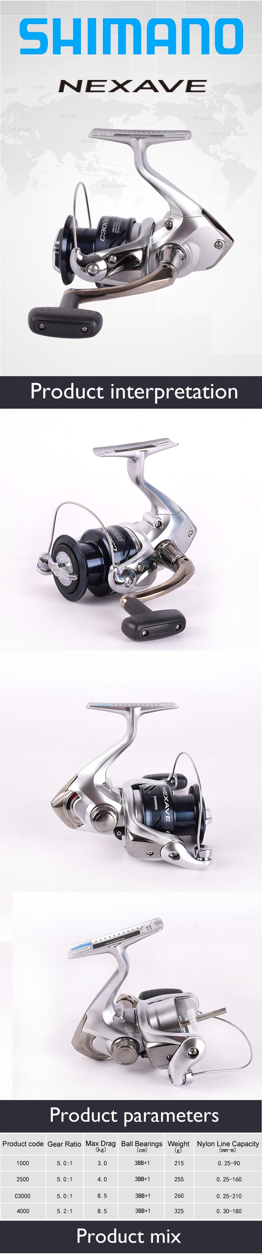 Shimano NEXAVE Spinning Fishing Reel
