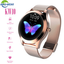 Kingwear KW10 Smartwatch ladies Smart watch Women IP68 Waterproof Bluetooth 4.0 Heart Rate Watch for Android ios Phone Xiaomi(China)