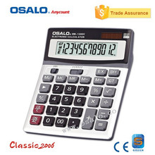 OSALO OS-1200V Super Quality Electronic Calculator 12 Digits Office Stationery Computer With Big Button Large Display As Gift