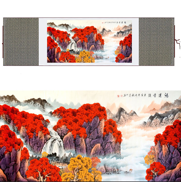 landscape art painting Mountain and River art painting start with good luck paintingPrinted painting