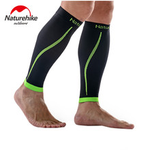 Naturehike Men And Women Leggings Running Sports Pressure Protection Calf Set Protective Gear Basketball Badminton Tennis Riding