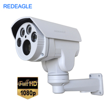 REDEAGLE 2.0MP 1080P 4X Zoom PTZ IP Camera Outdoor Waterproof CCTV Bullet Camera Varifocal 40M IR Night Vision Onvif