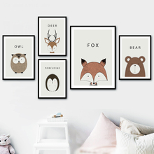 Lion Fox Deer Bear Porcupine Owl Cartoon Animal Wall Art Canvas Painting Nordic Posters And Prints Pictures Kids Room Decor