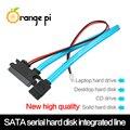 SATA Линия для Orange не для Raspberry Pi