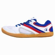 Новое поступление двойной рыбы DF-858 обувь для настольного тенниса для мужчин и женщин дышащие противоскользящие кроссовки для пинг-понга