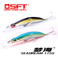 115mm 27g Fishing Lures Sinking Minnow Long Casting Baits Artificial Sea Bass Salt Water Fishing Lures