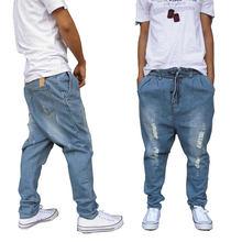 Джинсы шаровары мужские рваные уличная одежда в стиле хип хоп