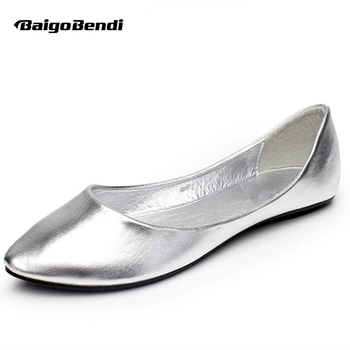 US5-9 Fashion PU Leather Comfort  Gold Silver SLIP-ON Loafer womens ballerina shoes