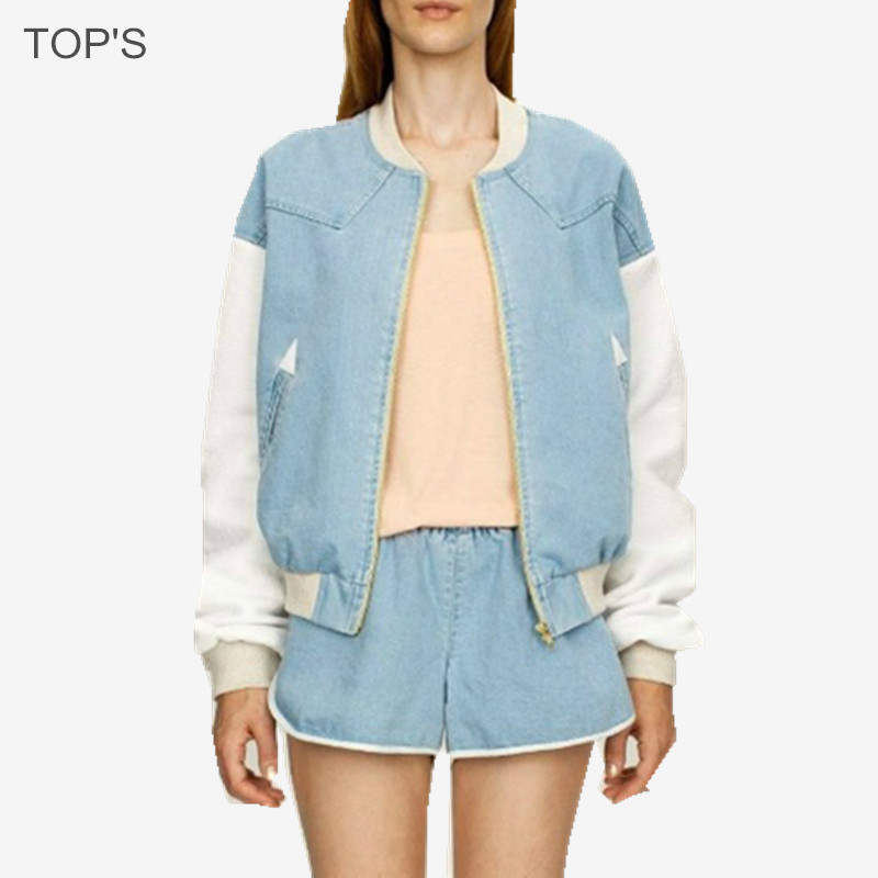 Denim Baseball Jacket