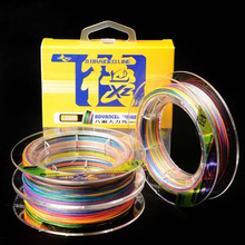 2016 New 100m PE Braided Fishing Line  Super Strong 8 Strands Braided Line multicolor Braided Wire raft Line 1 meters one color