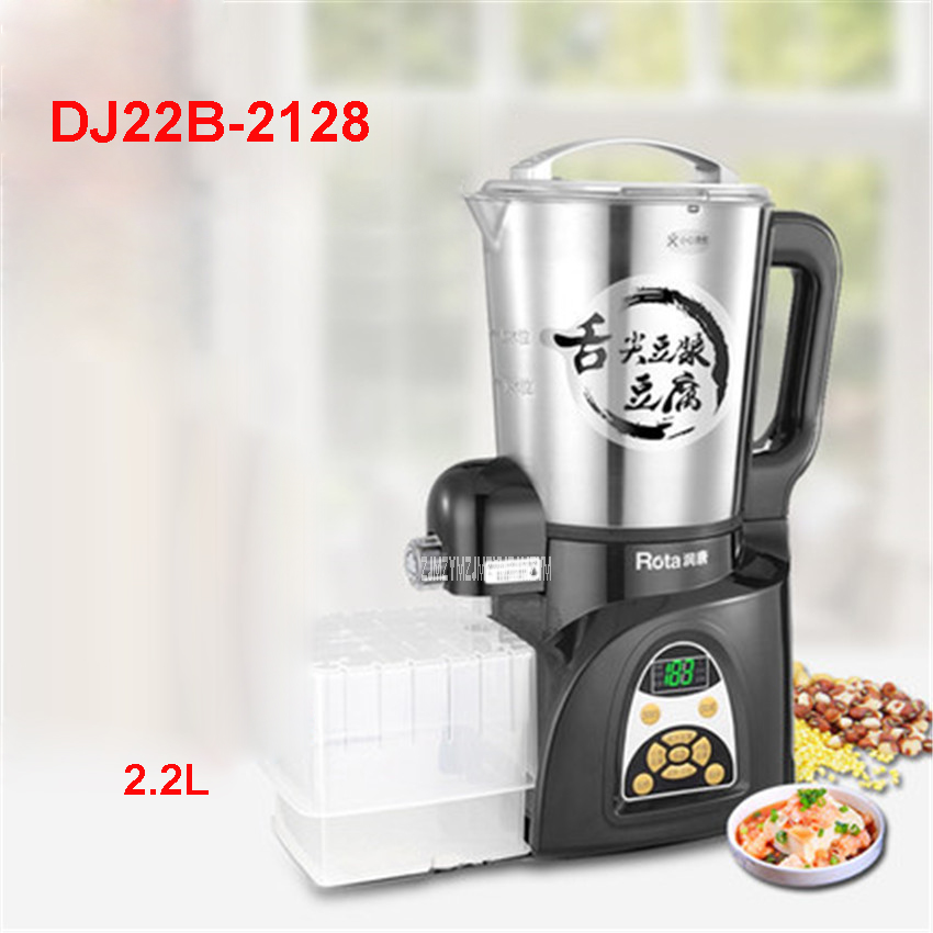 Mute Soy Milk Maker 2.2L DJ22B-2128 soya bean machine Juicer DIY tofu Jam Cocoa milk tea 220V/50 Hz stainless steel 350-1500W unbrand diy sushi maker