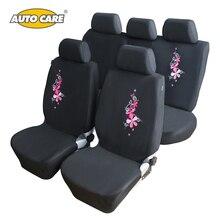 Цветок вышивка Автокресло Чехлы универсальные Fit 9 шт. полный набор сиденье автомобиля протектор для передние и задние подкладке авто украшения