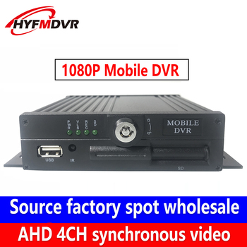 AHD HD SD card 4 channel monitor 1080P host 2 million pixel monitor Mobile DVR excavator / engineering truck / sanitation truck image