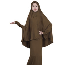 5b1d41361083c Buy girl muslim and get free shipping on AliExpress.com