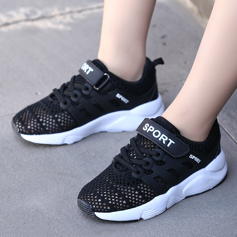 Kids Shoes Children Knitted Fabric Breathable Running Shoes KId's Sneakers