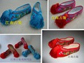 ZZB068 Chinese traditional embroidery shoes Huangmei opera Embroidered shoes Opera actress Embroidered shoes