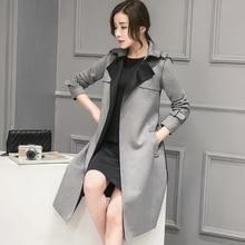 251227/ women's new/long paragraph Windbreaker coat/ Leisure/ Slim/ loose/ Comfortable/ Large size/ Belt design/ 3XL