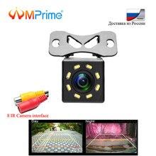 AMPrime Auto Videocamera vista posteriore Universale di Backup Parcheggio in Retromarcia Macchina Fotografica 8 Visione Notturna di IR Impermeabile 170 HD Ampio Angolo di Immagine a Colori