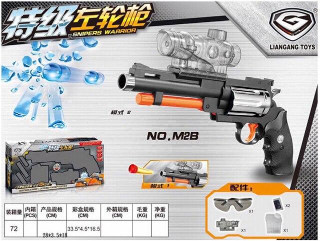 High-grade !!! 2016 Water bombs+soft bullet Fine revolver blaster ,