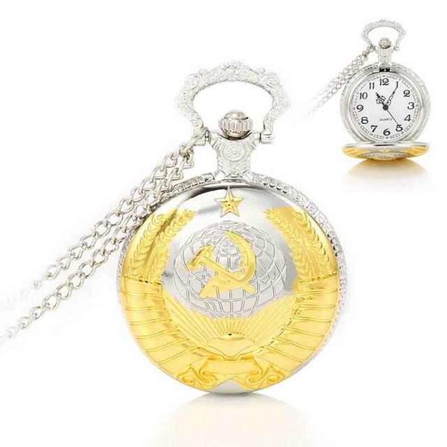 Necklace Pocket Watch Vintage Soviet Sickle Hammer Quartz Pocket Watch Men Women
