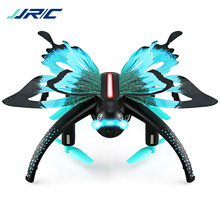 RC Quadrocopter JJRC H42WH Vlinder Mini RC Drone RTF WiFi FPV 0.3MP Camera Voice Control Waypoints RC Drone Quadcopter Speelgoed(China)