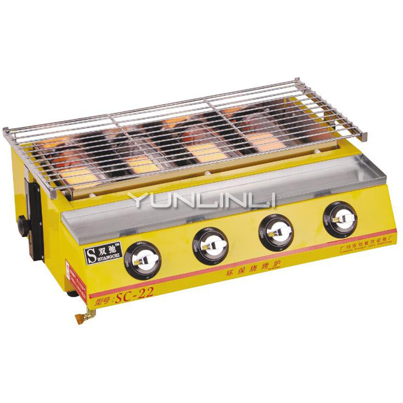 все цены на Mini BBQ Grill Household Mini Gas Griddles Four-burner Barbecue Machine Smokeless BBQ Furnace SC-22 онлайн