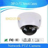 Dahua безопасности IP Камера 2MP Full HD 12X Mini Сетевая купольная Камера IP66 с POE + без логотипа SD42212T HN