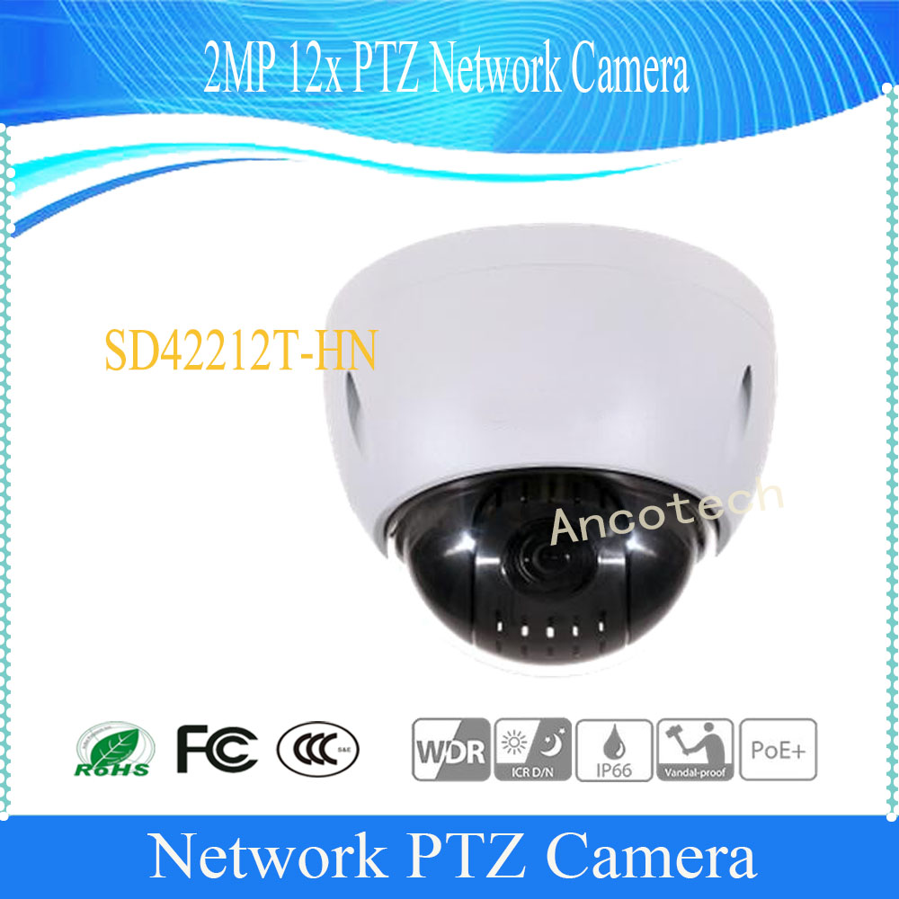 DAHUA Security IP Camera 2MP Full HD 12x Mini Network PTZ Dome Camera IP66 With POE+ Without Logo SD42212T-HN dahua 2mp full hd 20x network ptz dome camera ip67 vandalproof poe without logo sd60220t hn