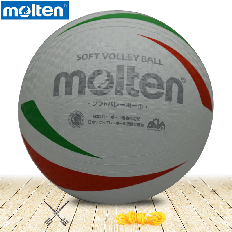 Original Molten Volleyball  S3V1200 NEW Brand High Quality Genuine Molten PU Material  Size 7 Beach Volleyball